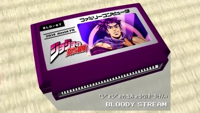 ジョジョの奇妙な冒険「BLOODY STREAM」8bit