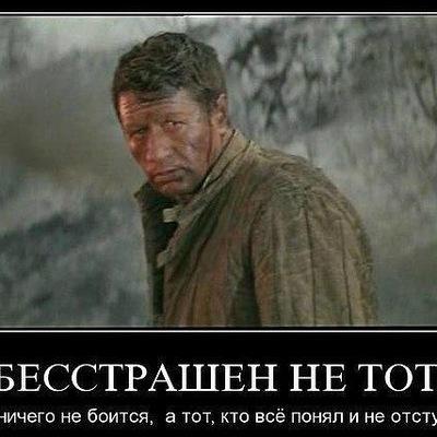 Александр Карбасов, 22 марта 1975, Владивосток, id135089466