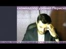 Роскомнадзор уронил Перископ? . • ° Перископ РКН Россия Роскомнадзор политика