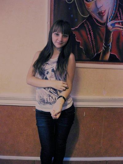 Алина Галеева, 19 декабря 1996, Гуково, id145871562