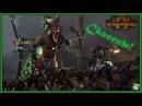 Война на 2 фронта и морские драконы - Скавены 4 - Total War Warhammer II