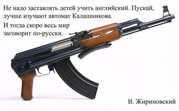 Владимир Вольфович. цитата