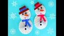 DIY Снеговик из бумаги своими руками Новогодние поделки Muñeco de nieve de papel Paper Snowman