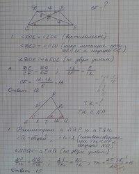 тесты по математике 2 класс 3 четверть