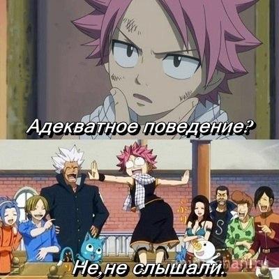ты и мадара хентай: