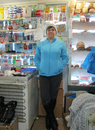 Татьяна Кубрак, 15 апреля 1999, Минусинск, id143642247