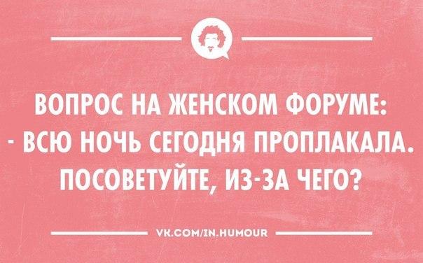 http://cs408121.vk.me/v408121373/26a2/RGHuhHml0R4.jpg