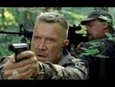 Новый криминальный фильм СЛЕД ТИГРА 2017, HD качество,русские боевики
