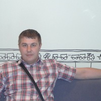 Непряхов Дмитрий