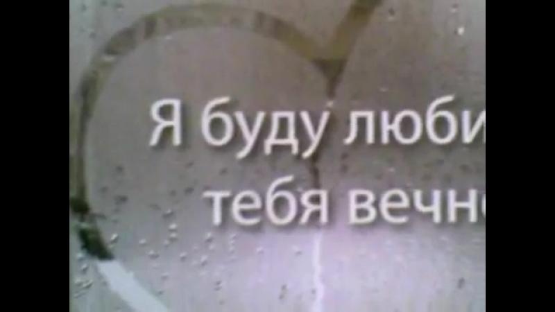 Игорь Тальков Летний дождь pesnya muzyka kogo scscscrp