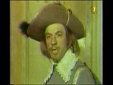 Д'Артаньян и три мушкетера (1 серия) (ОРТ,2.04.1997)