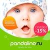 pandalino.ru -интернет-магазин товаров для детей