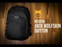 Jack Wolfskin Dayton Rucksack Review auf Deutsch