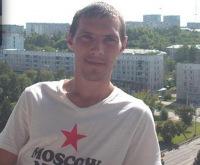 Дмитрий Гладченко, 20 сентября 1980, Кемерово, id134044401