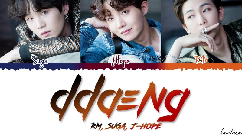 RM, SUGA, J-HOPE of BTS - 'DDAENG' (땡) Lyrics [Color Coded_Han_Rom_Eng]