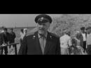 Задушевная комедия Деревенский детектив _ 1968. СССР. Х/ф.