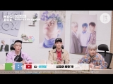 """!t Live(잇라이브) Special   The 1st MUGI-BOX """"EXO-CBX"""" #3"""