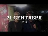 Видео от Дмитрия К.