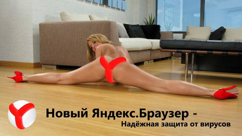 Яндекс  yandexru