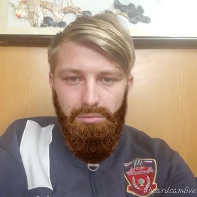 Алексей Белобрыкин