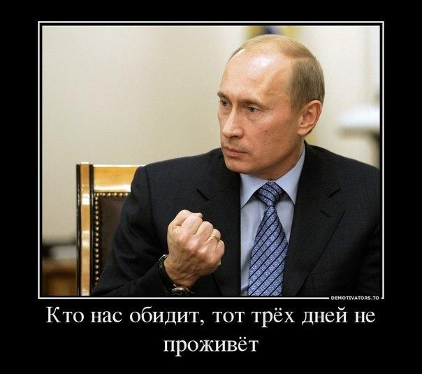 новости спорта в россии и мире аналитика интервью