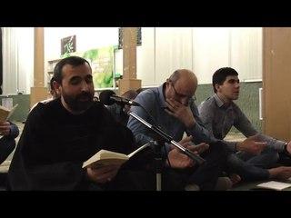 Seyyid Nazim , Kerbalayi Azizulla - Dua Tawassul