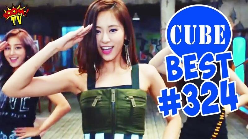 BEST CUBE 324 от BooM TV