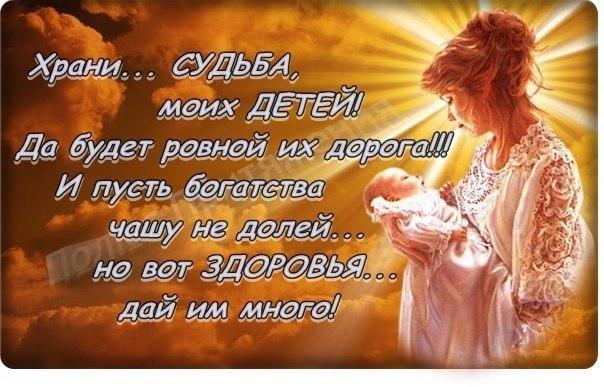Фото №408730890 со страницы Валентины Лайпяковой