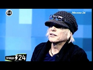 Группа Scorpions о предстоящем концерте и живом роке