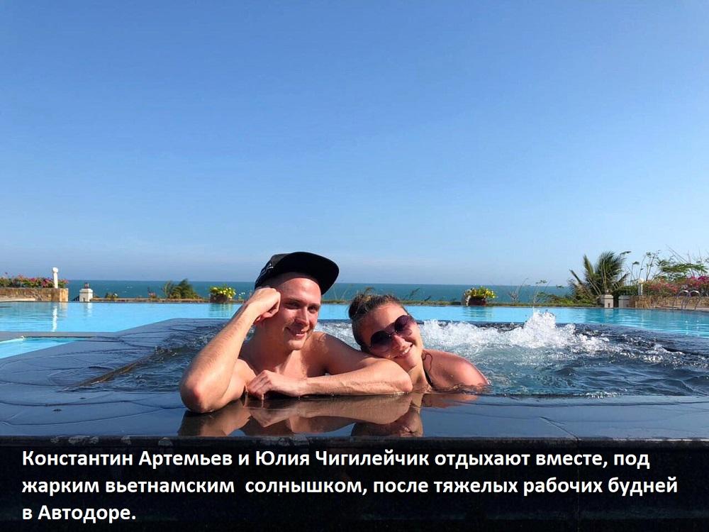 Юлия Чигилейчик N9jATGbURi4