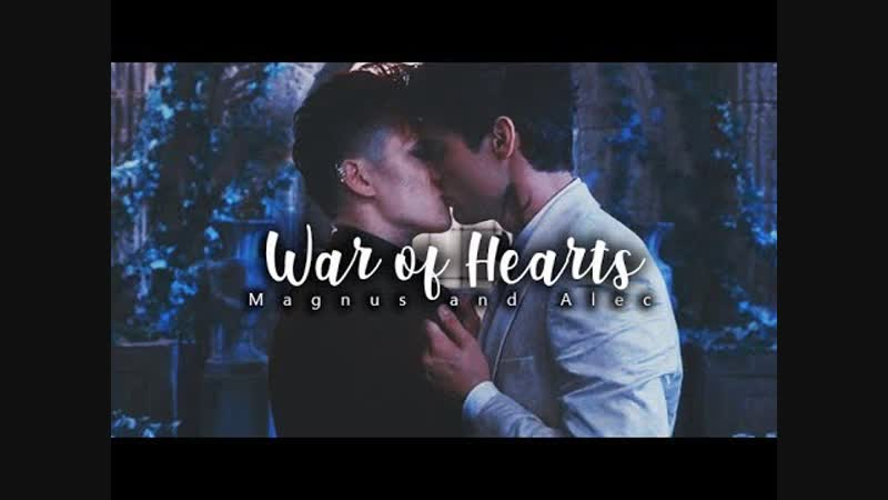 Magnus and Alec ○ War of hearts ○ Sara ϟ OhMyMalec
