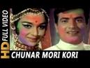 Chunar Mori Kori   Mohammed Rafi, Asha Bhosle   Naya Raasta Songs   Holi Special Song   Jeetendra