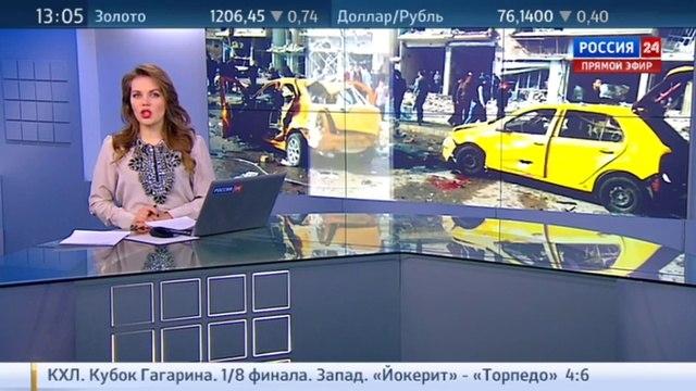 Новости на Россия 24 • Убийца женщин и детей в Дамаске планировал скрыться в Германии как беженец
