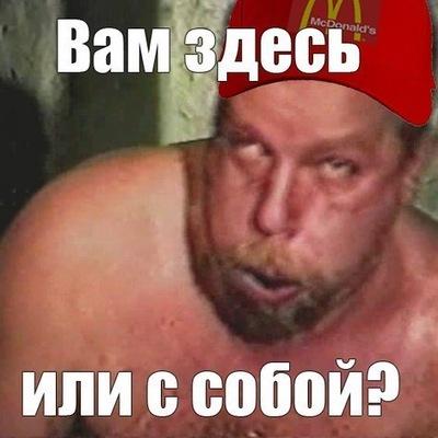 Илья Иванов, 19 октября , Хабаровск, id12060311