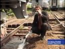 Приемка банно-прачечного дезинфекционного поезда (сюжет от 07.06. 2008 г.)