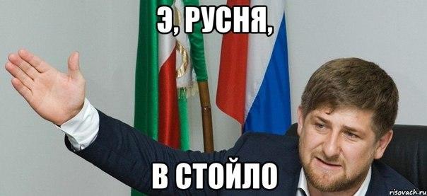 """Совфед РФ одобрил """"антитеррористический"""" пакет законов Яровой - Цензор.НЕТ 5403"""
