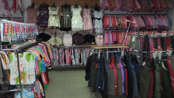 Кики Детская Одежда Официальный Сайт