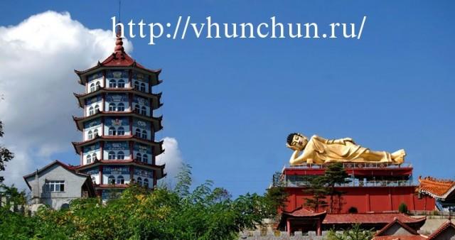 Все отзывы о поездке в Хуньчунь исключительно опложительные