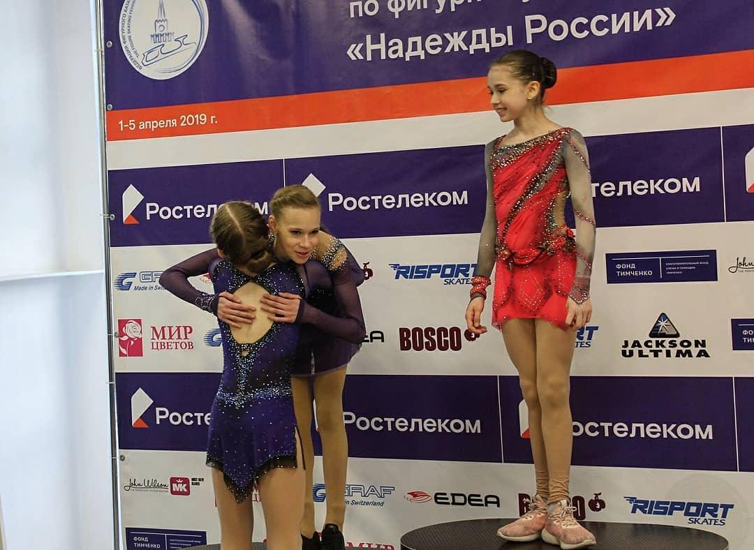Российские соревнования сезона 2018-2019 (общая) - Страница 19 MMvM7ICruBE