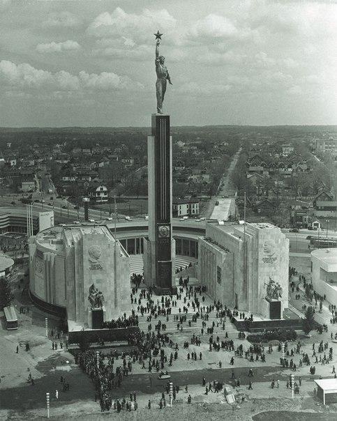 Советский павильон на Всемирной Выставке 1939 года в Нью-Йорке