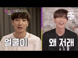 ENG SUB Super junior Leeteuk real life man