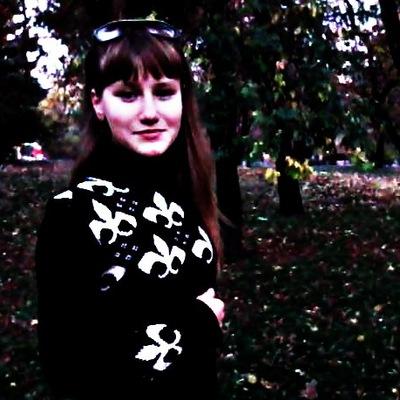 Ольга Демченко, 12 января 1998, Димитров, id80165980
