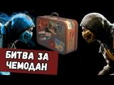 Дима Бикбаев. ХайпNews [04.04]