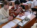 класс химии