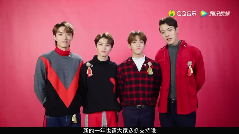 180119 ONER's message for QQ Music