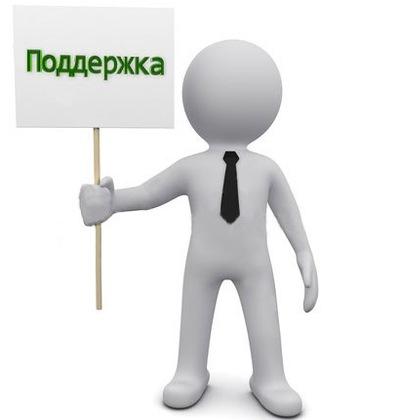 Техническая Поддержка, 13 мая 1972, Ростов-на-Дону, id220104356