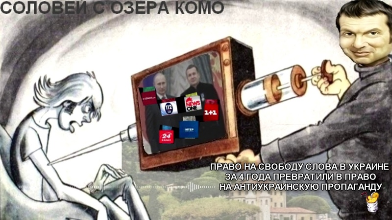 Пресса: Тем кто служит Кремлю и его сатрапам в Украине