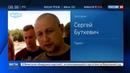 Новости на Россия 24 • Ехали на море в Болгарию, а приехали на стройку отдых в пятизвезднике отказался кошмаром