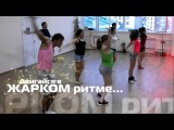 Студия танцев (школа танцев)
