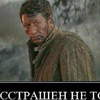 Станислав Рязанцев